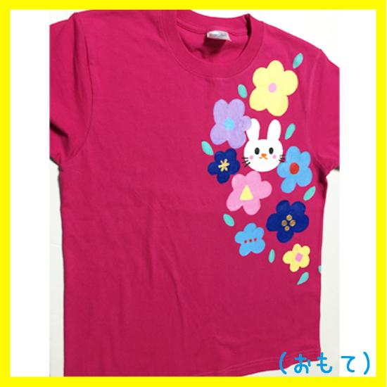 イニシャル無料!手描きTシャツ(オトナサイズ)