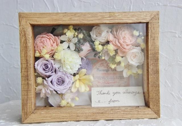 flowerプレゼントボックス