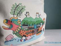 Tote Bag~Dragon boat