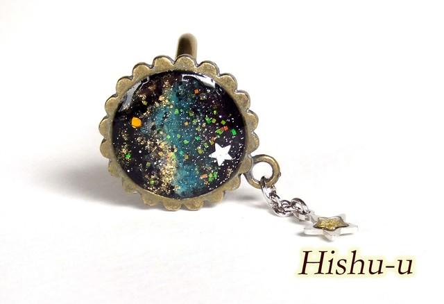 宇宙の海 きらり銀星 8 指輪フリー