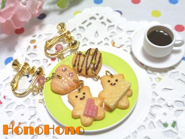お菓子な☆イヤリング(クッキー)