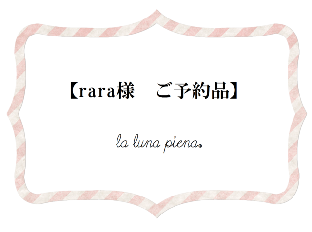 【rara 様 ご予約品】 摘みたて☆苺と苺のお花ネックレス