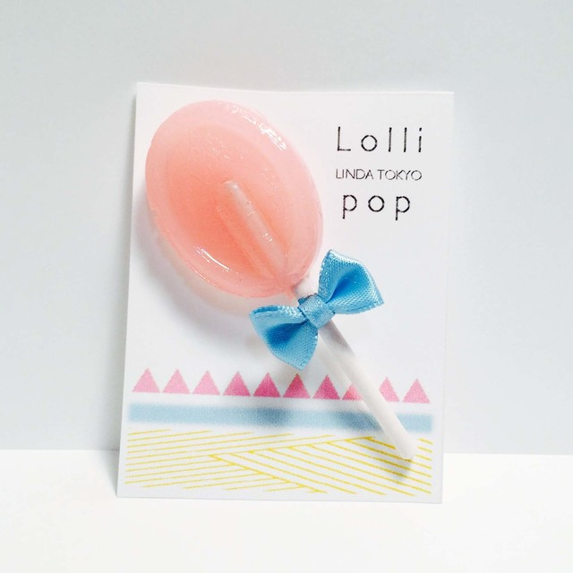 Lollipop/shellpink