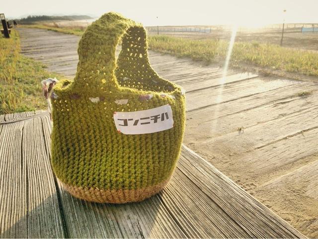 手編みBag