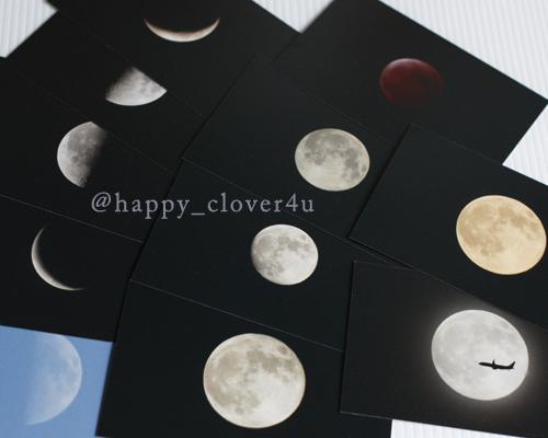 「MOON」11種類の月のカード(11種各1枚)/C01