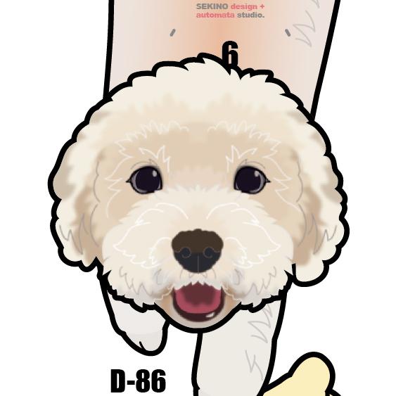 D-86 マルチーズ-犬の振り子時計