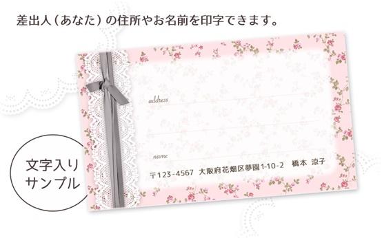 M1〈宛名シールM〉バンビの切手コラージュ風《ピンク系》  ☆A4サイズ 20枚1セット