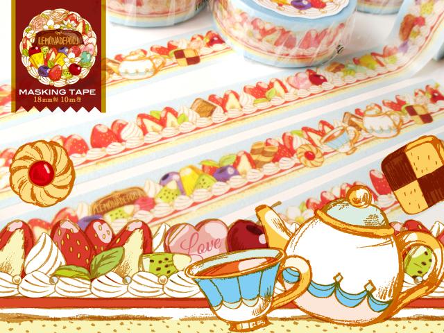ず〜っとケーキ柄お茶会マスキングテープ