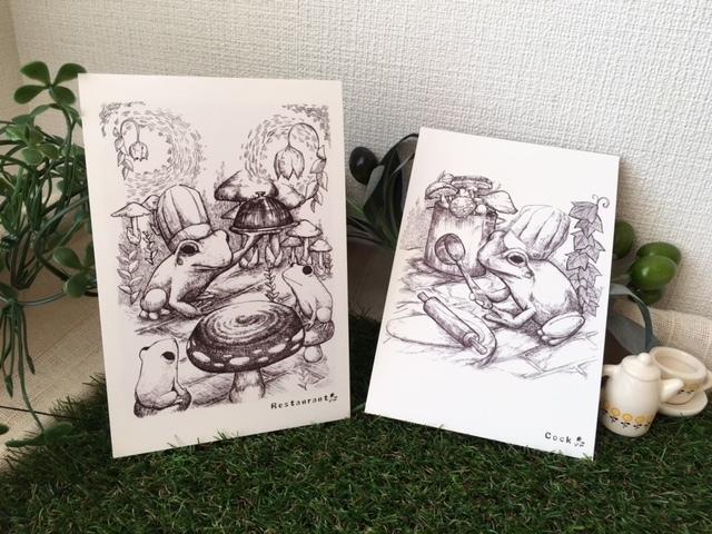 ポストカード2枚セット・オリジナルシリーズ 『カエルコック』