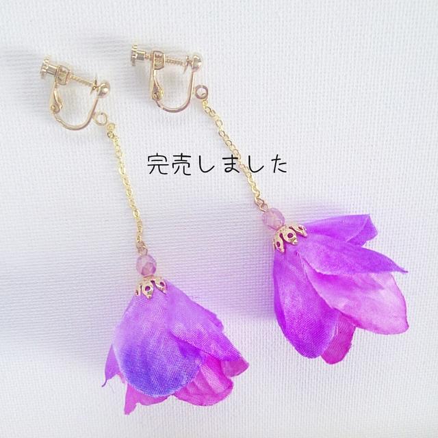 花びらスカート☆ピンクイヤリング