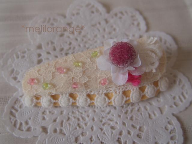 cake brooch*ベリーのケーキ