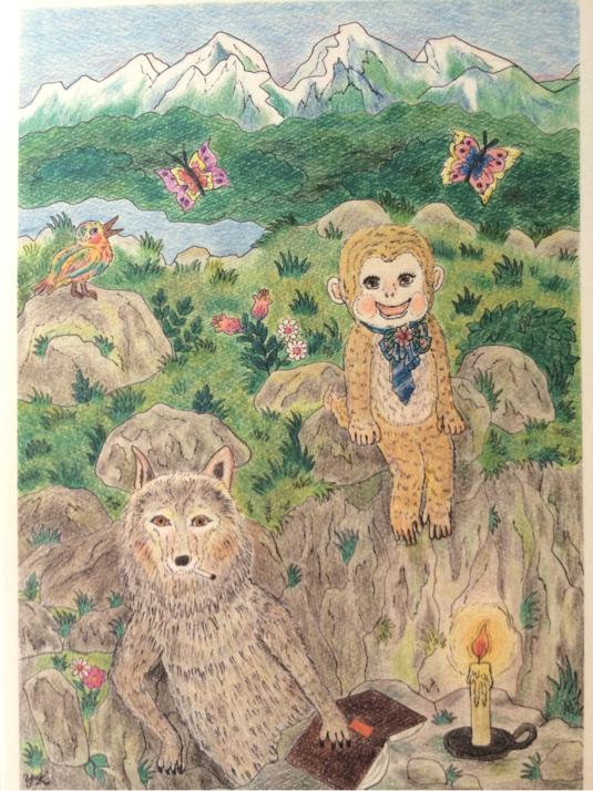 山のオオカミとおさるさんポストカード...