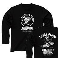 スパークプラグ&骸骨(両面)前A柄 後ろB柄 長袖Tシャツ【受注生産品】