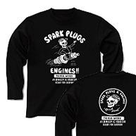 スパークプラグ&骸骨(両面)前B柄 後ろA柄 長袖Tシャツ【受注生産品】