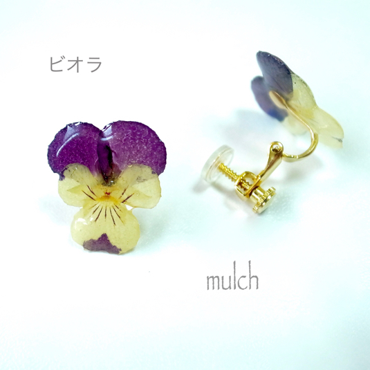pierce/earring...flower collection/apres la pluie