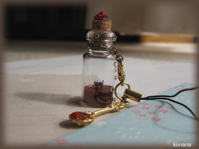 魔女の秘密のシロップ