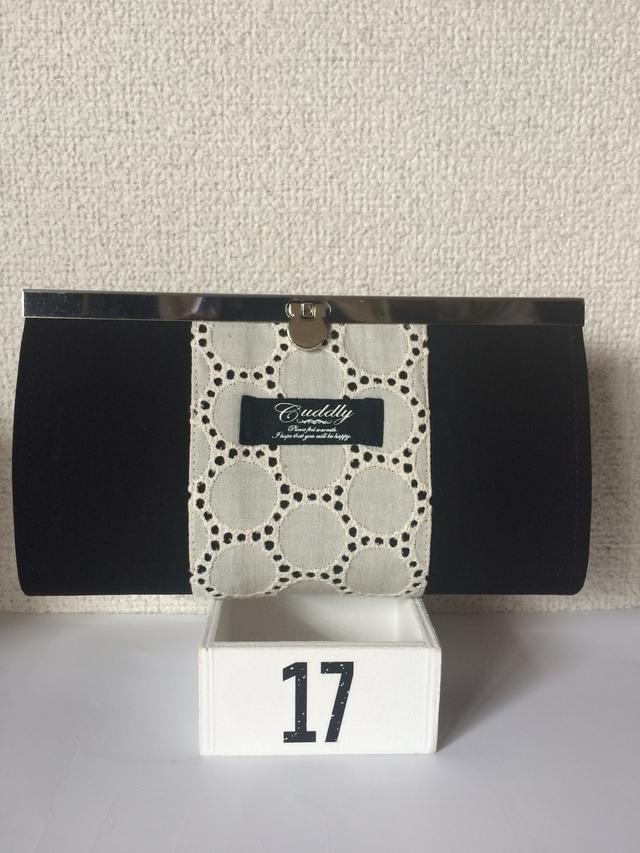 サークルレースお財布(受注製作)