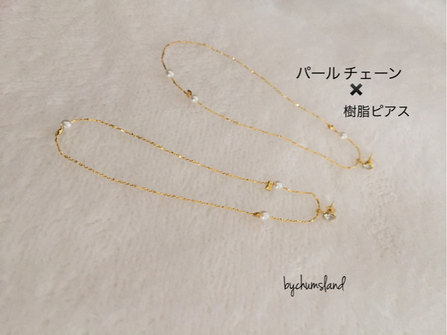 ���ԥ��� pearl??chain