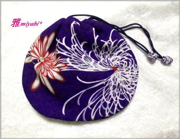 紫菊柄ラメふんわり巾着