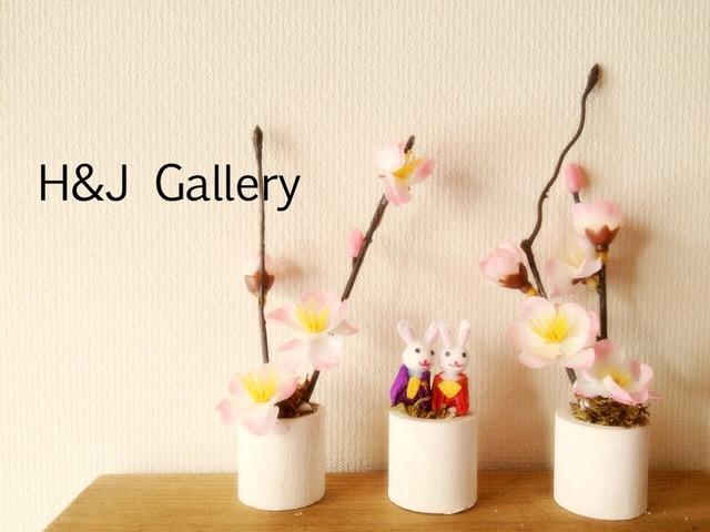 ☆再々販 小さな植木鉢*雛祭り 白