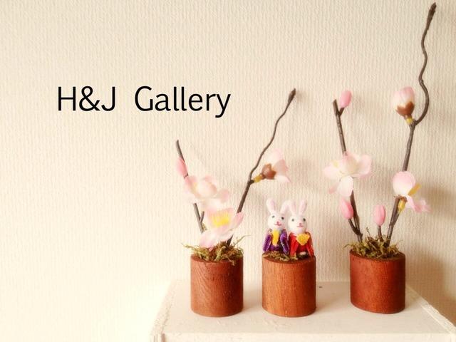 ☆再々販 小さな植木鉢*雛祭り 茶