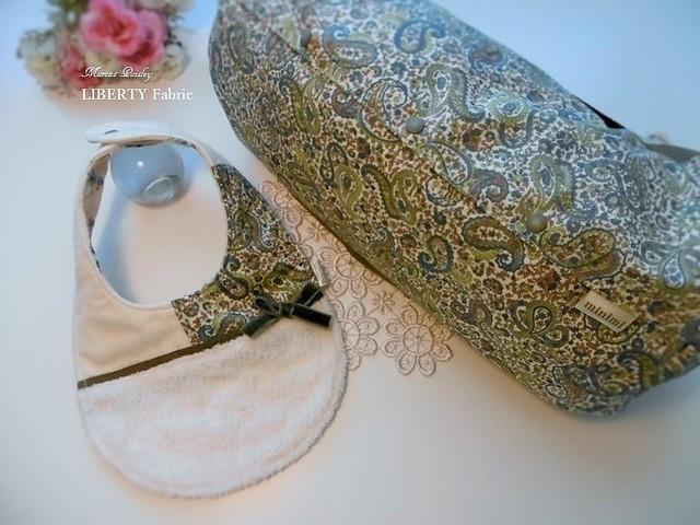 抱っこ紐収納カバー&お揃い長持ちスタイ(LIBERTY Fabric)