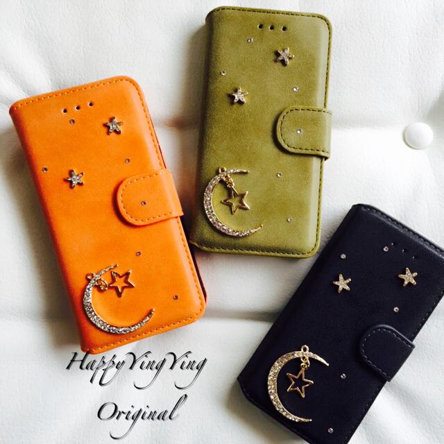 【iphone6plus/6Splus】夕暮れに覗く月と星スエード手帳型スワロ
