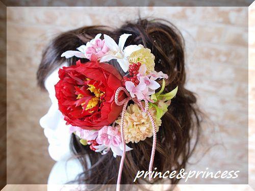 赤つぼみ牡丹の和飾り