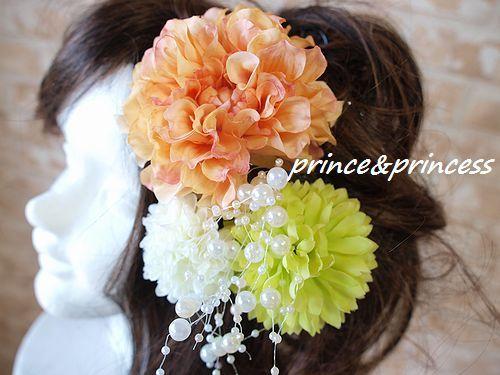 アレンジダリアの髪飾りセット