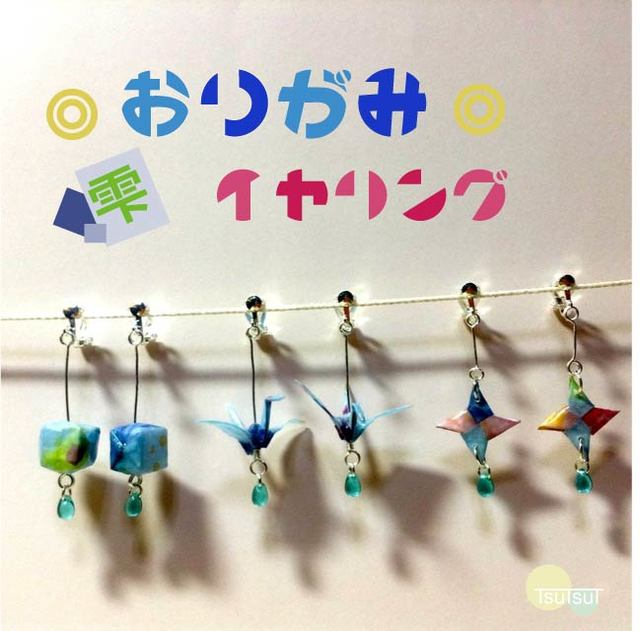ハート 折り紙:折り紙 値段-minne.com