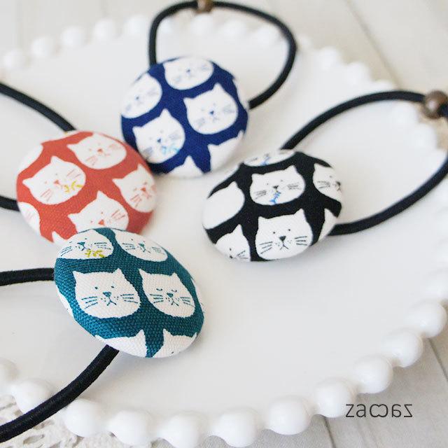 【販売終了】くるみボタンのヘアゴム4個*猫