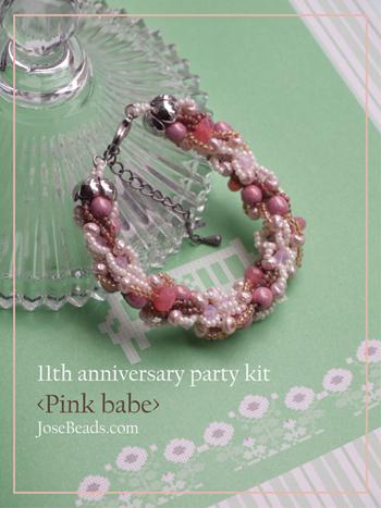 <Pink babe> May 2016