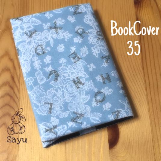ブックカバー 35[文庫本サイズ]