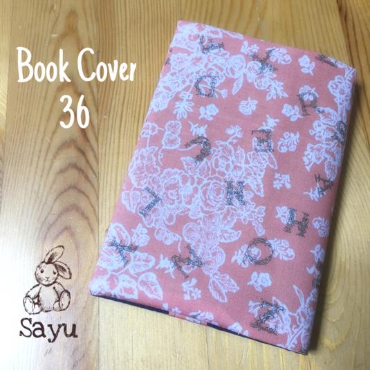 ブックカバー 36[文庫本サイズ]