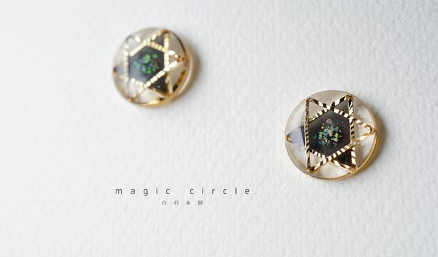 magic circle(イヤリング/レジンアクセサリー)