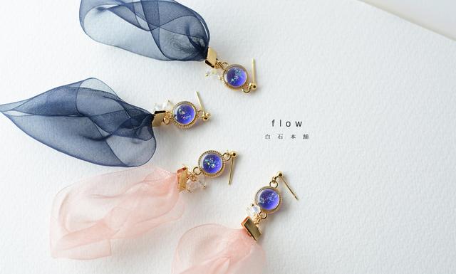 flow(������/�쥸�������)