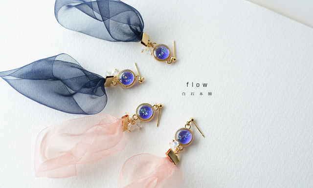 flow(イヤリング/レジンアクセサリー)