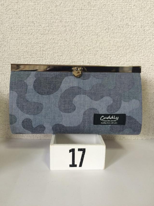 カモフラージュ柄 お財布(受注製作)