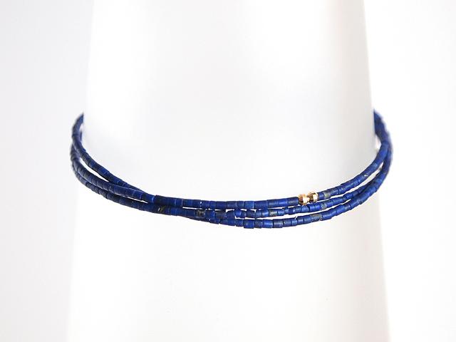 14KGF Lapis Lazuli Triple Bracelet