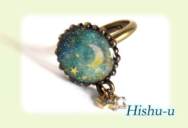 宇宙の海 きらり三日月と金星銀星 10