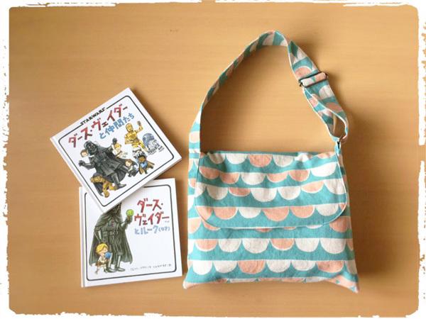 【h***********様オーダー品】図書Bag