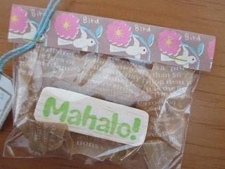 ハワイアンはんこ Mahalo!