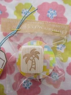 [再販] ハワイアンはんこ ヤシの木