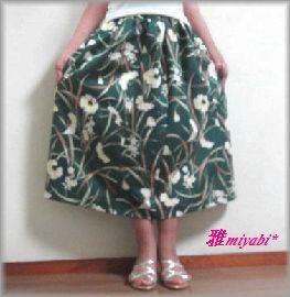 グリーン系花柄浴衣着物スカート