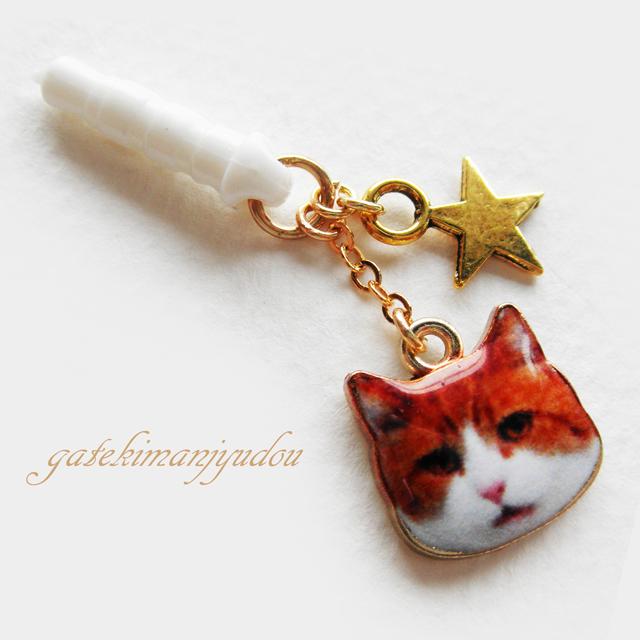 茶白猫のスマホピアス【スマピ色変更可】