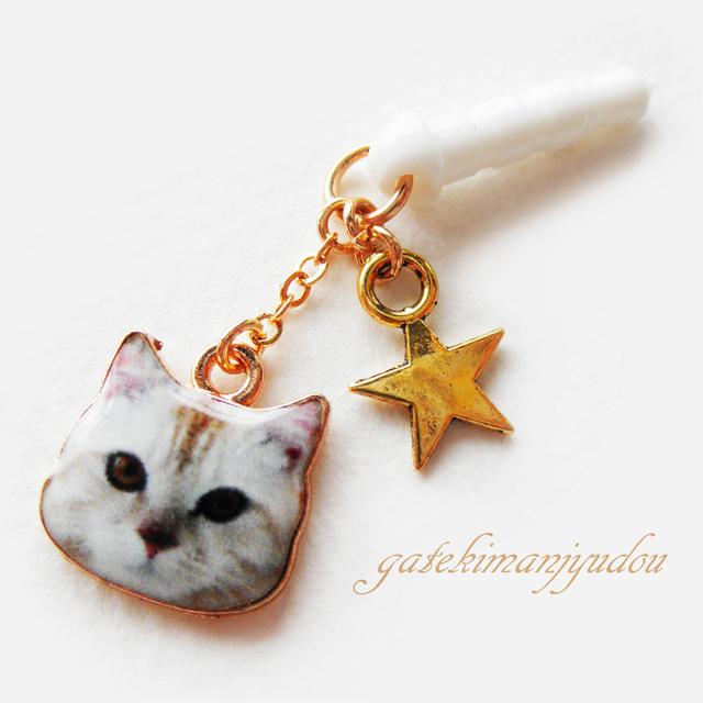 白猫のスマホピアス【スマピ色変更可】