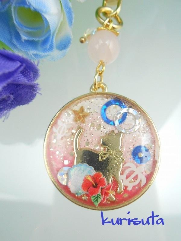天然石と振り返る猫 丸型キーホルダー ラブリーピンク夏バージョン ゴールド