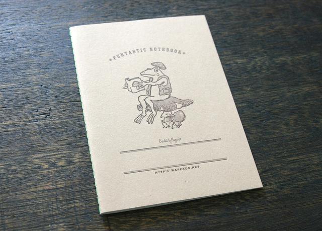 活版印刷ノート(無地) キノコカエル