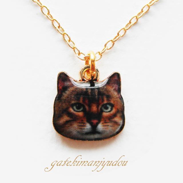 キジトラ猫のネックレス