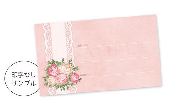 M81〈宛名シールM〉薔薇のブーケとエレガントレース《ピンク系01》☆A4サイズ 20枚1セット